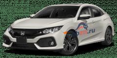 Чип-тюнинг Honda Civic - купить блок увеличения мощности двигателя Honda Civic в Москве